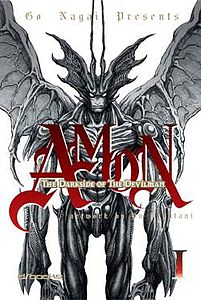 Amon: The Darkside of The Devilman Volume 1 Review by EugeneAlejandro